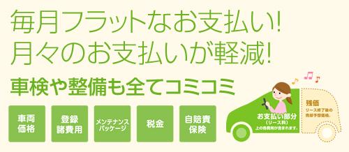富永自動車